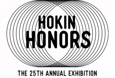 The Hokin Honors Exhibition