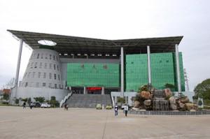 JJU Library