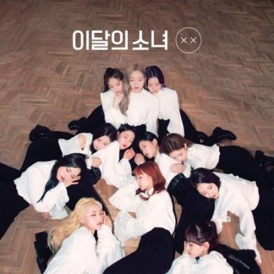 Music Review: LOOΠΔ [X X]