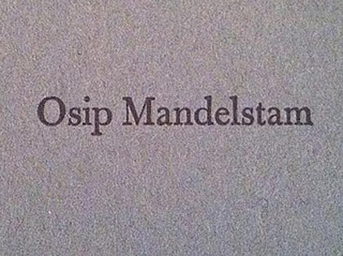 OSIP.jpg